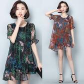 【韓國KW】(預購)XL~5XL 夏豔俏皮韓空運新款洋裝