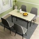 餐桌  簡易折疊桌長方形四方桌家用小戶型...