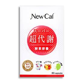 NEW CAL 超代謝酵素膠囊(60粒/盒)【優.日