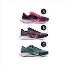 Nike Zoom Pegasus Tu...
