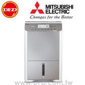 三菱 MITSUBISHI MJ-EV210FJ 清淨除濕機 21L/日 公司貨