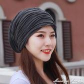 帽子男女韓版潮大碼頭巾帽堆堆光頭帽韓國套頭包頭月子帽空調布帽 瑪麗蓮安