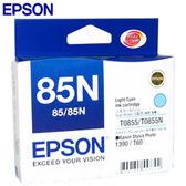 EPSON 855N原廠墨水匣T122500 (淡藍)原T085500