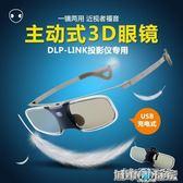 藍芽眼鏡 藍芽電視主動快門式3d眼鏡夾片DLP投影儀專用3d眼睛 下標免運