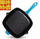 鑄鐵烤盤平底炒菜煎鍋具-無塗層生鐵盤子電磁爐通用2色66f10【時尚巴黎】