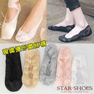 韓國熱銷~夏季無痕蕾絲船型矽膠防滑隱形襪《2雙入》$99元