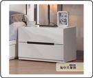 {{ 海中天休閒傢俱廣場 }} G-23 摩登時尚 床頭櫃系列 125-5 波爾卡1.9尺床頭櫃