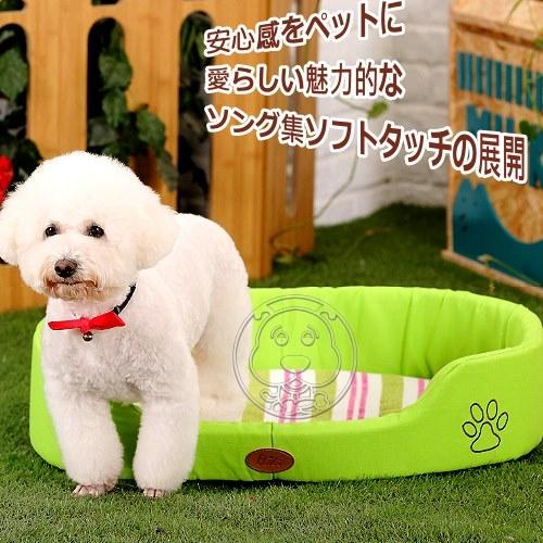 【培菓幸福寵物專營店】ELITE》四季合用橢圓可拆洗包覆型睡墊睡床s號44cm