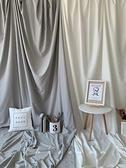 網紅直播間ins灰白色拍照背景布攝影道具服裝店掛墻裝飾窗簾幕布 超商