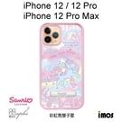 iMos 三麗鷗 雙子星防摔立架手機殼 [彩虹馬雙子星] iPhone 12 / 12 Pro / 12 Pro Max
