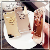 蘋果 iPhone XS MAX XR iPhoneX i8 Plus i7 Plus  鏡面軟殼 鏡面熊支架 手機殼 指環支架 小熊 鏡面 軟殼
