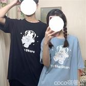 情侶裝短袖T恤女2020夏季新款超火日系可愛少女學生寬鬆上衣潮  COCO