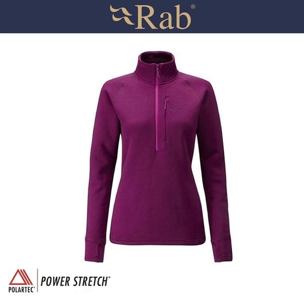 【RAB 英國 女 P/S Pro Pull-On 《醬果紫》】QFE63/運動上衣/透氣/吸濕排汗
