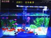 透明熱彎長方形玻璃金魚缸水族箱烏龜缸小中型辦公桌造景魚缸【免運直出】