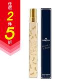 AGATHA 【任兩件5折】傾慕巴黎女性淡香水筆 15ml★Vivo薇朵