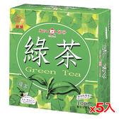 天仁袋茶防潮包-綠茶2g*500入【愛買】