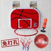 (限時88折)籃球框架免打孔掛式兒童籃球架家用 壁掛投籃框室內籃筐寶寶皮球男孩玩具XW