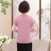 中老年女裝夏裝套裝短袖t恤40-50歲媽媽闊腿褲雪紡中年女針織上衣-ifashion