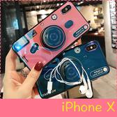 【萌萌噠】iPhone X (5.8吋)  網紅炫彩藍光 抖音同款氣囊支架相機保護殼 全包矽膠軟殼 手機殼