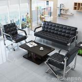 辦公沙發簡約現代三人位商務家具 會客區接待辦公室沙發茶幾組合igo 美芭