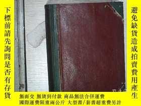 二手書博民逛書店THE罕見NEW ENGLAND JOURNAL OF MEDICINE 1996 VOL.275  新英格蘭醫學