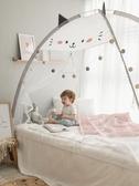 蚊帳免安裝回型無底卡通圖案兒童蚊帳可愛家用蒙古包1.5m床1.2m米小孩LX 聖誕交換禮物