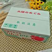 AS寶石果凍-蘋果 552g【4905491256584】(日本果凍)