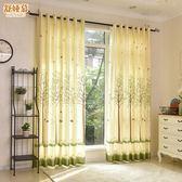 舒婭慕 田園窗簾成品飄窗半遮光布透光臥室陽台窗簾布成品 定制 歐韓時代