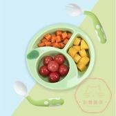 兒童餐盤 注水保溫碗兒童分格餐盤兒童餐具兒童童防摔輔食碗吸盤碗【618預熱】