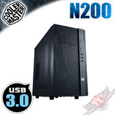 [ PC PARTY ] CoolerMaster N200 Micro-ATX Mini-ITX 電腦 機殼 USB 3.0 (中壢、台中、高雄)