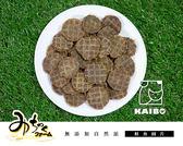 日本MichinokuFarm鮭魚圓片