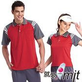 【瑪蒂斯】女款短袖POLO衫(紅) 抗UV奈米竹炭排汗衣(百和黑絲絨) G6209