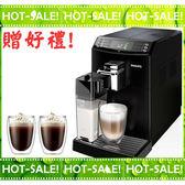 《立即購+贈好禮》Philips Saeco HD8847 飛利浦 全自動 咖啡機 (另有其它型號可洽詢優惠)