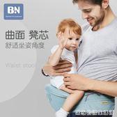貝能多功能嬰兒背帶 寶寶腰凳坐凳小孩四季透氣抱帶前抱式單凳  居家物語