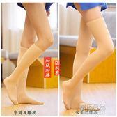 中筒絲襪女過膝襪加絨肉色秋冬季半腿襪闊腿襪加厚長腿高筒襪子    原本良品