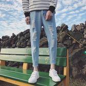 港風春夏季水洗磨白破洞青年百搭男士九分牛仔褲正韓顯瘦小腳褲潮