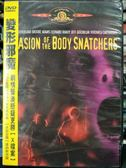 挖寶二手片-P07-046-正版DVD-電影【變形邪魔】-傑夫高布倫 唐納森蘇德蘭