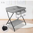 新生兒尿布台嬰兒護理台寶寶換尿布台按摩撫觸洗澡台便攜式可折疊 快速出貨