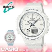 CASIO手錶專賣店 BABY-G BGS-100SC-7A 輕巧計步雙顯女錶 樹脂錶帶  防水100米 計步功能 BGS-100SC