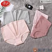 3條裝 孕婦內褲懷孕高腰托腹內衣純棉孕晚期中期薄款【淘夢屋】