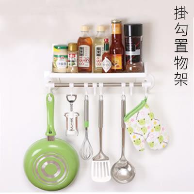 廚房收納置物架 可調式浴室置物架 強力吸盤式 掛勾毛巾架《YV7816》HappyLife