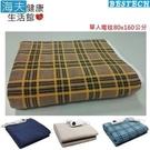 【海夫健康生活館】BESTECH 微電腦 溫控 電毯 電熱毯 單人80x160公分