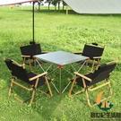 便攜戶外折疊椅靠背小馬扎凳子露營沙灘椅輕便釣魚椅子【創世紀生活館】