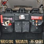 兩箱汽車SUV椅背置物袋座椅收納袋車載後排儲物袋後備箱掛袋網兜 七色堇