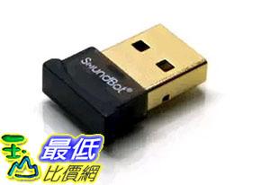 [105美國直購] SoundBot SB340 USB Adapter Universal Plug 插頭 適用 WIN8, WIN7, Vista 2003, XP 2000, Me 32/64 Bit