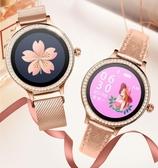 繁體M8彩屏智慧手環時尚女士高端金屬質感健康監測IP68可遊泳 時尚彩虹屋