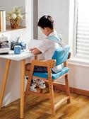 兒童書桌椅 實木兒童學習椅可調節升降書桌椅小學生家用座椅學生餐椅靠背椅子【八折搶購】