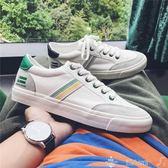 帆布鞋男超火的鞋子男士港風帆布鞋韓版休閒鞋運動鞋秋季潮流板鞋男鞋 潮人女鞋