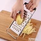 優質不銹鋼擦絲器 多功能切菜器 土豆絲切絲器 刨絲器切片器【果果精品】