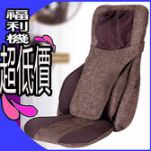 ⦿超贈點五倍送⦿【福利品↘】tokuyo 摩速椅Super TH-571